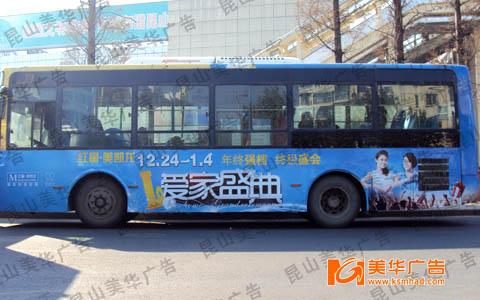 15路公交车线路:亿丰装饰城↔茂迪路,路线