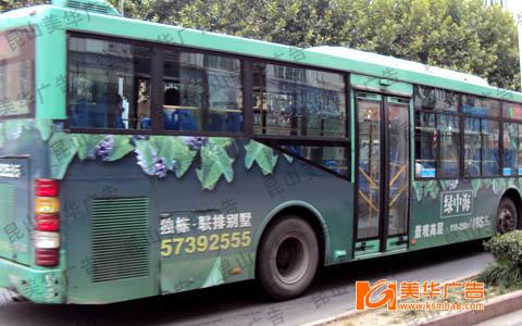 20路公交车线路:体育中心↔太湖路,路线:体育