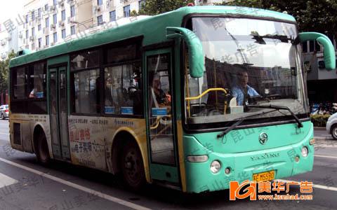 109路公交车线路:亭林公园↔甪直汽车站,路线