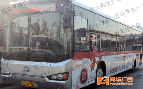 30路公交车线路:火车站↔南星渎,路线