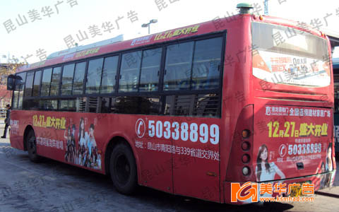 33路公交车线路:新客站↔新客站,路线