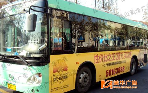 路公交车线路:客运北站↔火车站南广场,路线